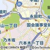東京都港区赤坂4丁目2-6