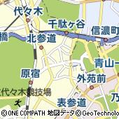 東京都渋谷区千駄ケ谷2丁目10-7