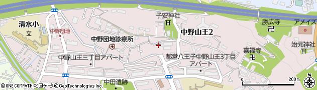 診療 所 団地 中野