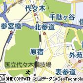 東京都渋谷区千駄ケ谷3丁目5-7