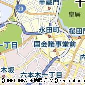 東京都立日比谷高等学校