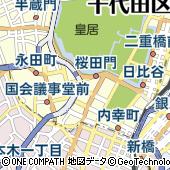 株式会社神戸新聞社 運輸省記者クラブ