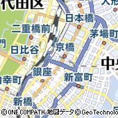 東京都中央区京橋3丁目1-1