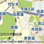 社団法人チャイルドセーフティネット 東京事務局