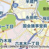 東京都港区赤坂3丁目2-3