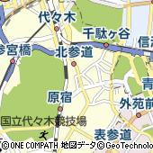 東京都渋谷区千駄ケ谷3丁目2-6