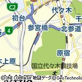 東京都渋谷区代々木神園町3-1