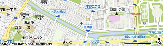東京都江東区平野2丁目2-30周辺の地図