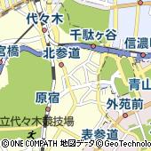 東京都渋谷区千駄ヶ谷3丁目23-10