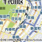宝 東京国際フォーラム店