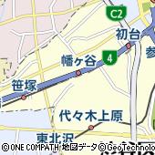 東京都渋谷区幡ヶ谷1丁目34-14