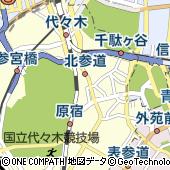 東京都渋谷区千駄ケ谷3丁目3-32