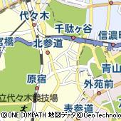 東京都渋谷区千駄ケ谷3丁目20-10