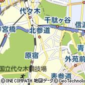東京都渋谷区千駄ケ谷3丁目14-3