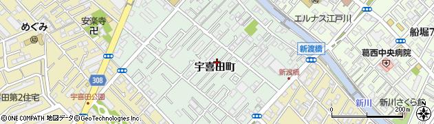 東京都江戸川区宇喜田町周辺の地図