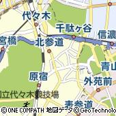東京都渋谷区千駄ケ谷3丁目26-2