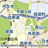 東京都渋谷区千駄ケ谷2丁目34-12