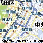 東京都中央区京橋2丁目2