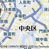 東京都中央区新川
