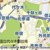 東京都渋谷区千駄ヶ谷3丁目14