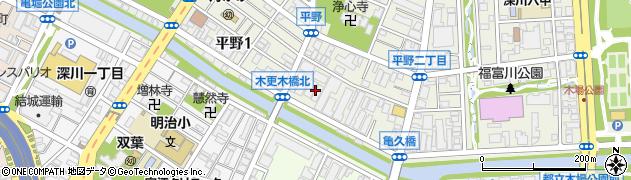 東京都江東区平野2丁目2-39周辺の地図