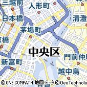 東京都中央区新川1丁目16-4