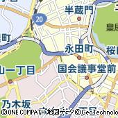 東京都港区赤坂3丁目1-2