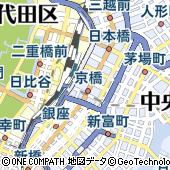 東京都中央区京橋2丁目2-1