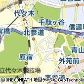 東京都渋谷区千駄ケ谷3丁目28-5