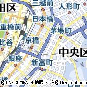 東京都中央区京橋1丁目17-3