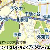 東京都渋谷区千駄ケ谷3丁目35-4