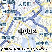 東京都中央区新川1丁目8-8