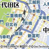 東京都中央区八重洲2丁目6-2