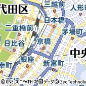 東京都中央区京橋2丁目1-3