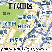 東京商工会議所東商グランドホール