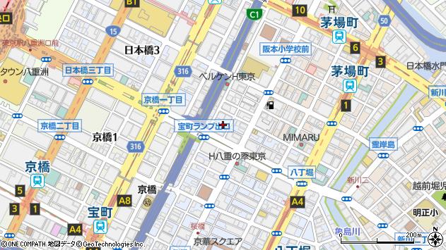 東京 都 中央 区 銀座 郵便 番号
