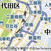 東京都中央区八重洲2丁目5-1