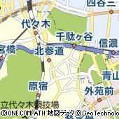 東京都渋谷区千駄ヶ谷
