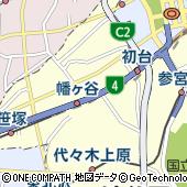 東京都渋谷区本町1丁目20-2