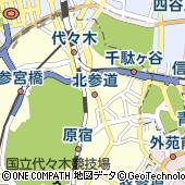 東京都渋谷区千駄ケ谷3丁目11-8