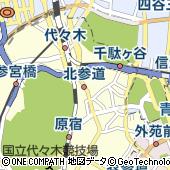 東京都渋谷区千駄ケ谷3丁目41