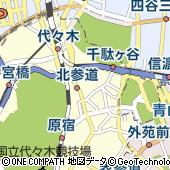 東京都渋谷区千駄ケ谷4丁目12-2