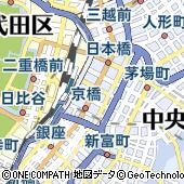 鼻のクリニック東京