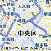 東京都中央区新川1丁目18-11