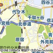 東京都渋谷区千駄ケ谷4丁目12-8