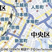 東京都中央区日本橋兜町17