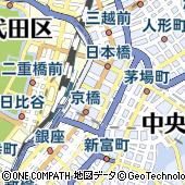 東京都中央区京橋1丁目1-6
