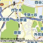 東京都渋谷区千駄ケ谷4丁目8-7