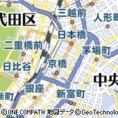東京都中央区京橋1丁目1-1