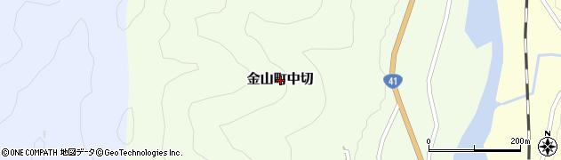 岐阜県下呂市金山町中切周辺の地図
